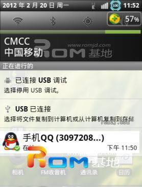 LibertyAriaG9 2.3.7 GFAN 120492 顺滑超大内存版截图