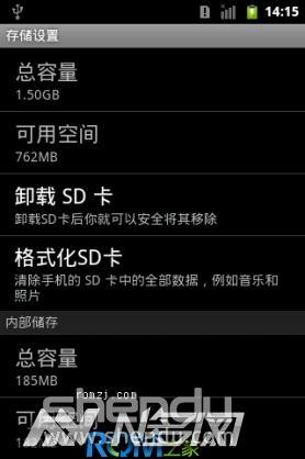 基于最新CM7源码编译 Android 2.3.7 精简 稳定 省电版截图