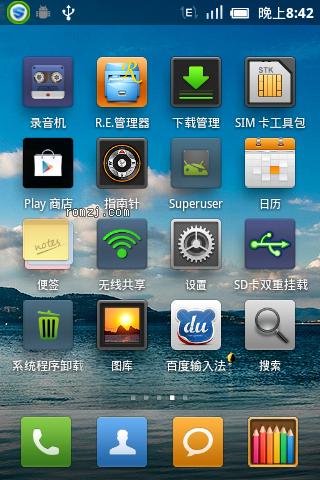 HTC Aria G9 2.3.7 ROM 基于MIUI移植完美版截图