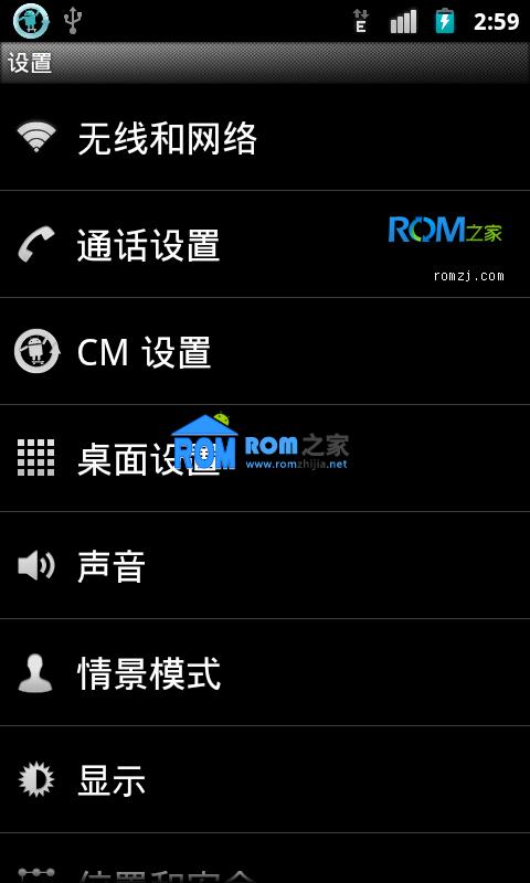 [Nightly 2012.09.23] Cyanogen团队针对HTC Aria G9定制ROM截图