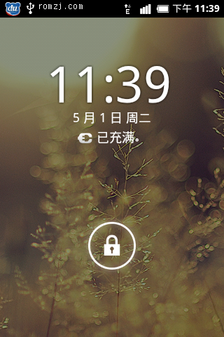 HTC Aria_G9 基于深度OS移植 体验尝鲜版截图