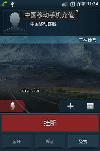 HTC Aria_G9 基于Mokee魔趣OS移植 体验尝鲜版截图