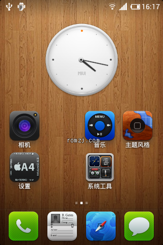 HTC G9 Aria liberty 基于MIUIv4移植版2.0 主题风格完美修复截图