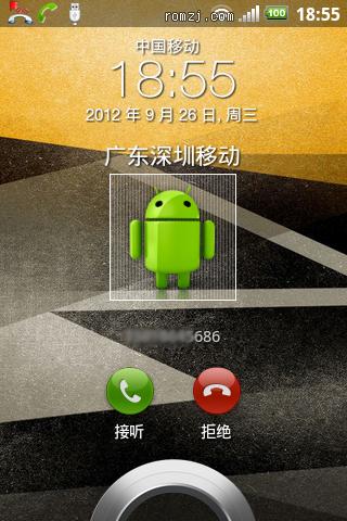 HTC Aria liberty G9 Sense3.5 PulsV4 透明风格 多项更新 长期使用截图