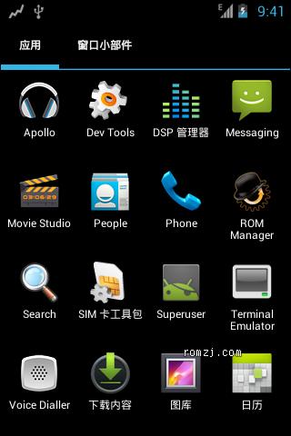 HTC Wildfire(G8) CyanogenMod10 Android 4.1.1 Jelly截图