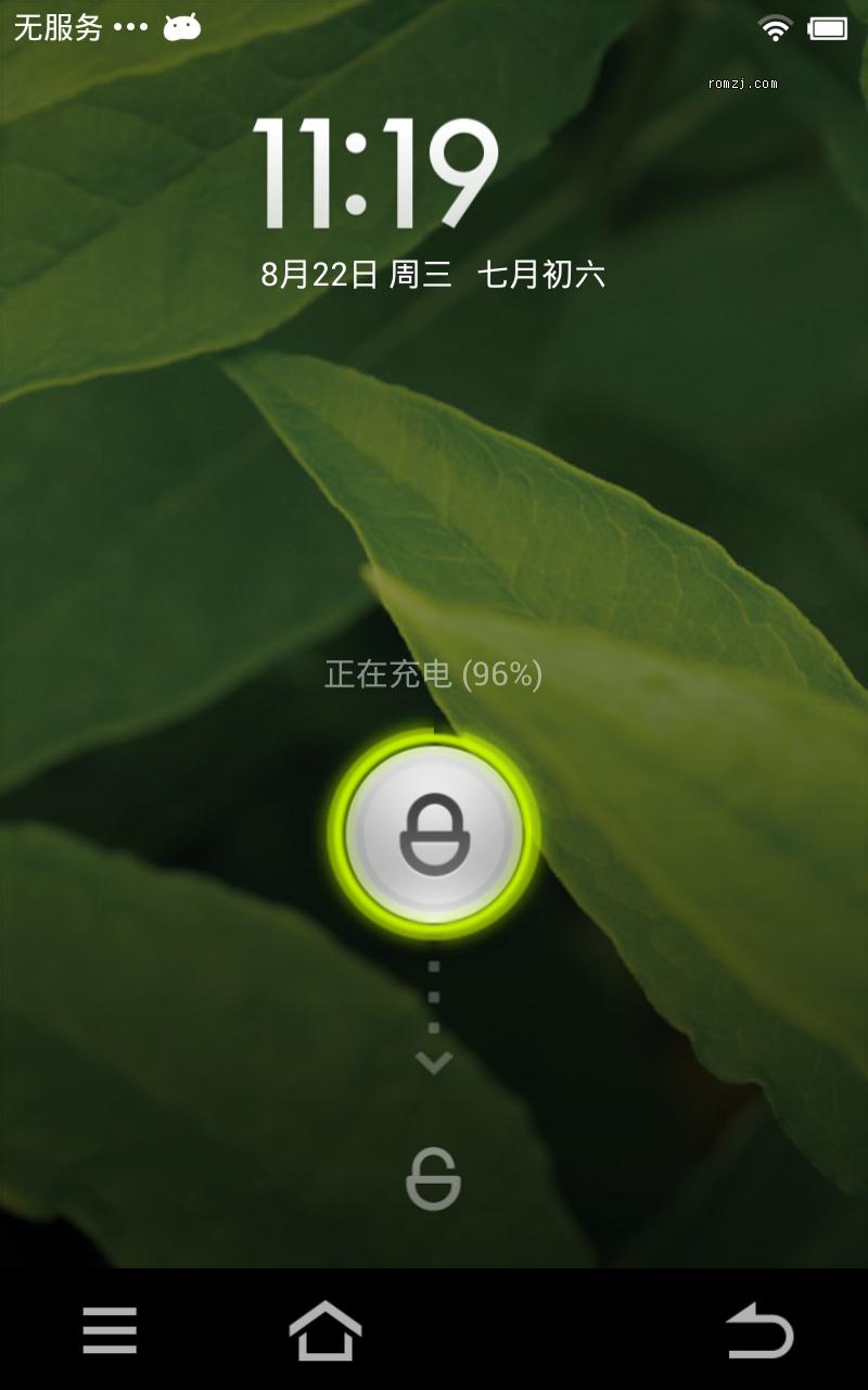 [开发版]MIUI 2.9.29 ROM for Google Nexus 7截图