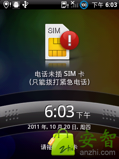 HTC Wildfire_G8_野火 2.2.1 S系列ROM:[2011.10.20]buzz_2截图