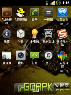HTC Wildfire G8 最新2.3.4ROM 快速 稳定 精简 省电截图