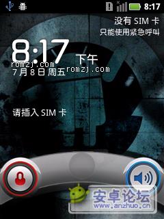 HTC G8完全GO系列定制ROM华丽发布,最新内核+省电高速!截图