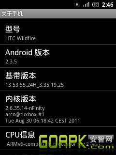 Wildfire G8 最新2.3.5.ROM MIUI美化 稳定 精简 ROM 截图
