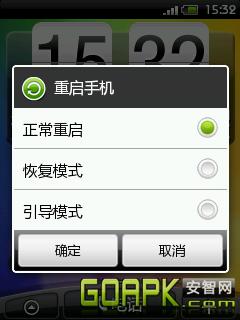 最新ROM发布,基于港版最新2.27.708.1修改 稳定 省电 精简 ROM截图