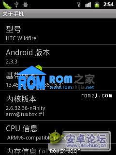 HTC G8 2.3.3ROM RC4精简版本!更完善的基础功能截图
