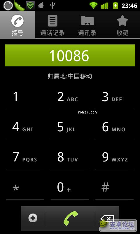 HTC Wildfire 增加农历锁屏,来电与联系人归属地截图