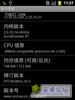 HTC Wildfire CM7.2.0驾到!赶快刷起来!截图