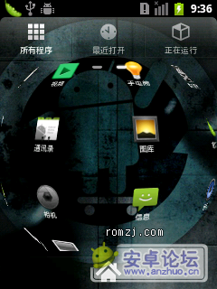 [6.21发布]最新制作,HTC G8的最新2.3.4ROM更新截图