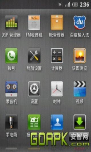 Wildfire G8 2.3.5.ROM MIUI 稳定 精简截图