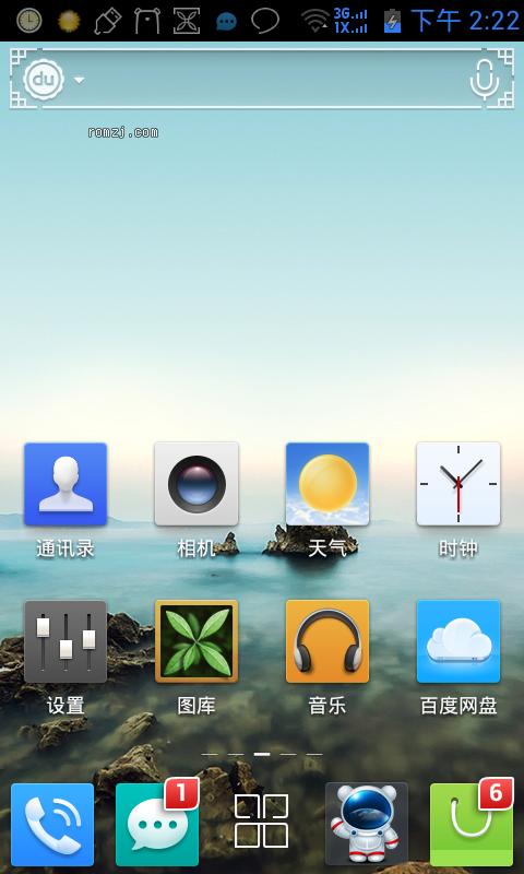 [百度云ROM]HTC Incredible(G11) RAM空间更大更流畅 [2012.9.28更截图