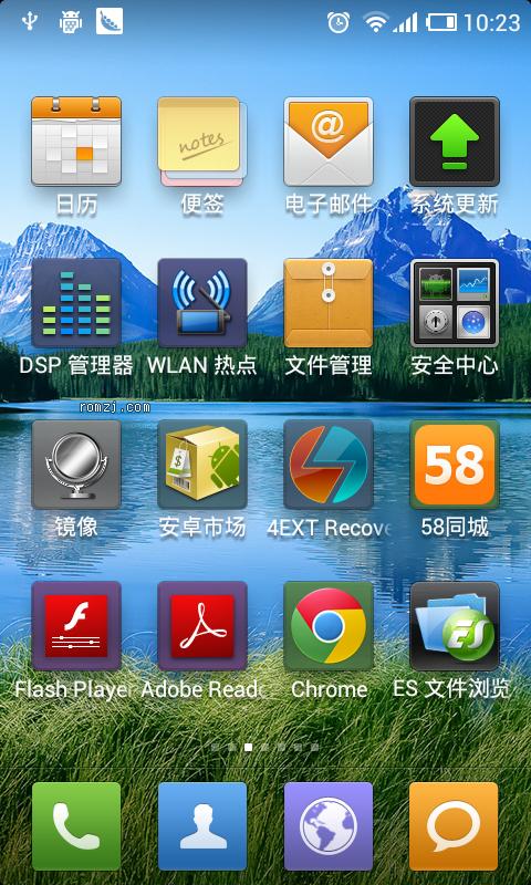 HTC Incredible S G11 4.0  港行3.0内核 稳定 快速 MIUIv4 v2.截图