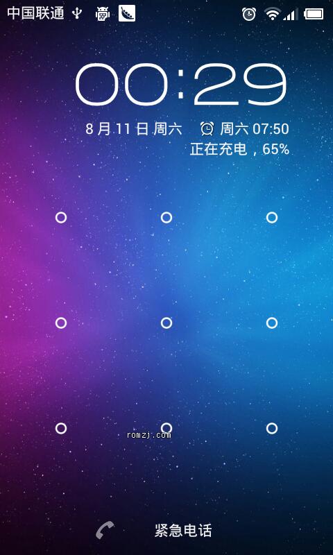 HTC Incredible S 4.0 港行3.0内核 稳定 米键支持 MIUI-v4 2.8.1截图