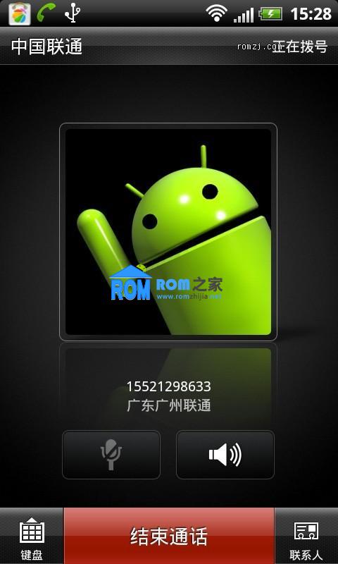 HTC Incredible S 大幅优化 省电 流畅 归属地等 终结版截图