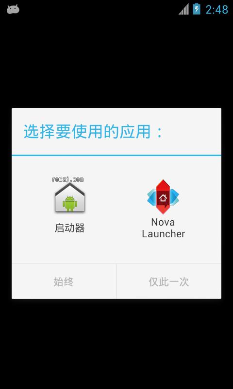 [AOKP 09.24] Google Nexus 7 Jelly Bean Build3截图