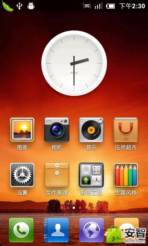 HTC Incredible S 基于MIUI1.10.21修改 人性化UI 基本无问题截图