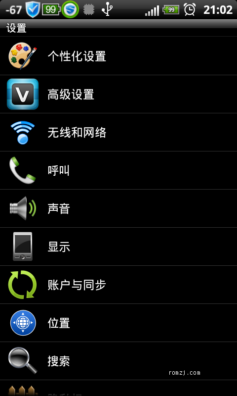HTC Incredible S S3.5 B3 Steady V1.0 修复BUG 功能完善 稳定截图