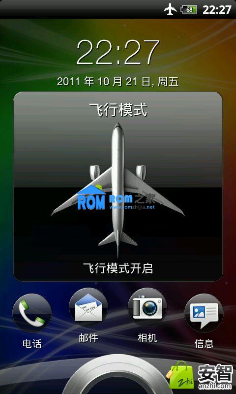 HTC Incredible S Runny风格Sense3.5_BetGa2 修复增强版 炫酷3D截图