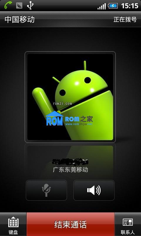 HTC Incredible S Robot B4 大幅优化 省电 流畅 归属地 适合长期使用截图