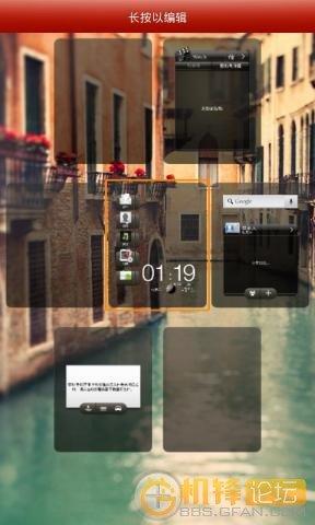 HTC G11 2.3.5 ROM sense3.5 GFAN 120498 纯正Bliss风格截图