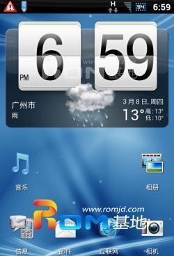 HTC G11_Bsense最终版_0308C_蓝色的梦_稳定_流畅截图