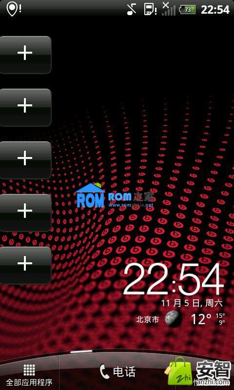 HTC Incredible S Runny风格3.5ROM 修复完善BUG 流畅的操控体验截图