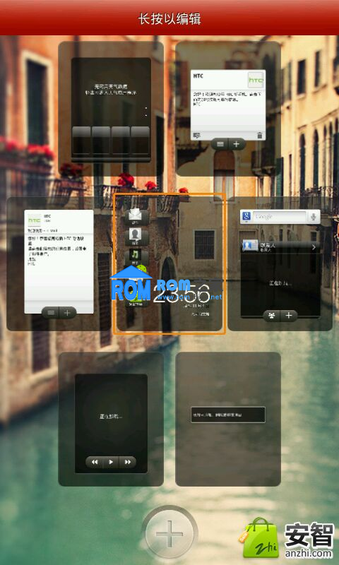 HTC Icredible S 纯正Bliss风格 Beta2 修复大量BUG 非杂交版 流畅顺滑截图
