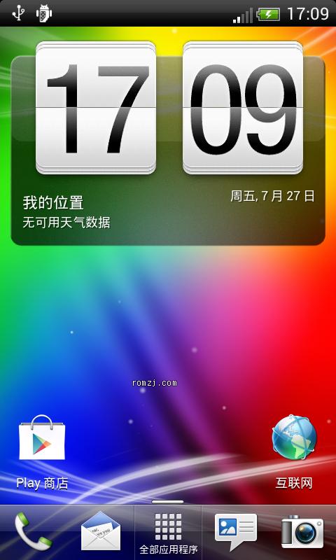 HTC Incredible S G11 最新4.0官方ROM纯净版(无hboot版本限制)截图