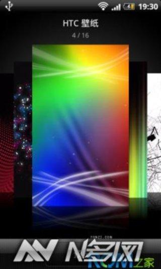 HTC Incredible S Sense3.5 适合长期使用 第二版截图