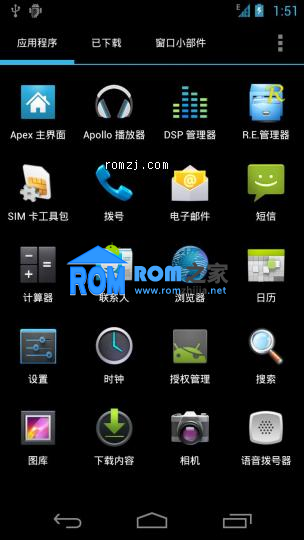 三星 I9250 基于CM9推荐版 T9拨号 农历日历 中文运营商 本地化1.0截图