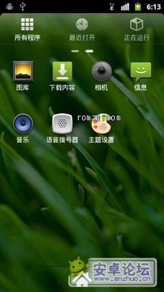 HTC Incredible S最新Android2.3.7强势登陆,新版锁屏,增强功能,就等你来刷截图