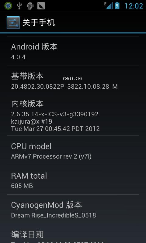 HTC Incredible S 原生CM9 豪华相机 索尼引擎截图