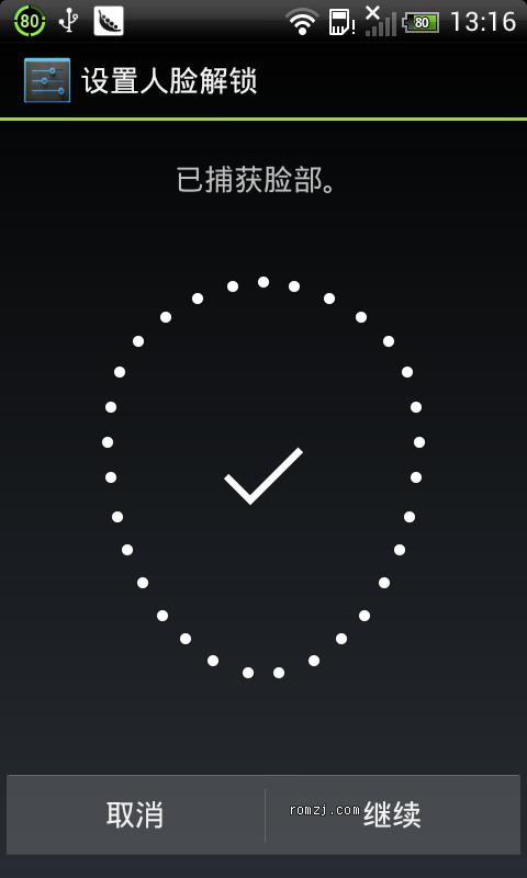 HTC Incredible S(G11) 0623 ICS4.0.4 5合1 功能全齐 人脸解锁 截图