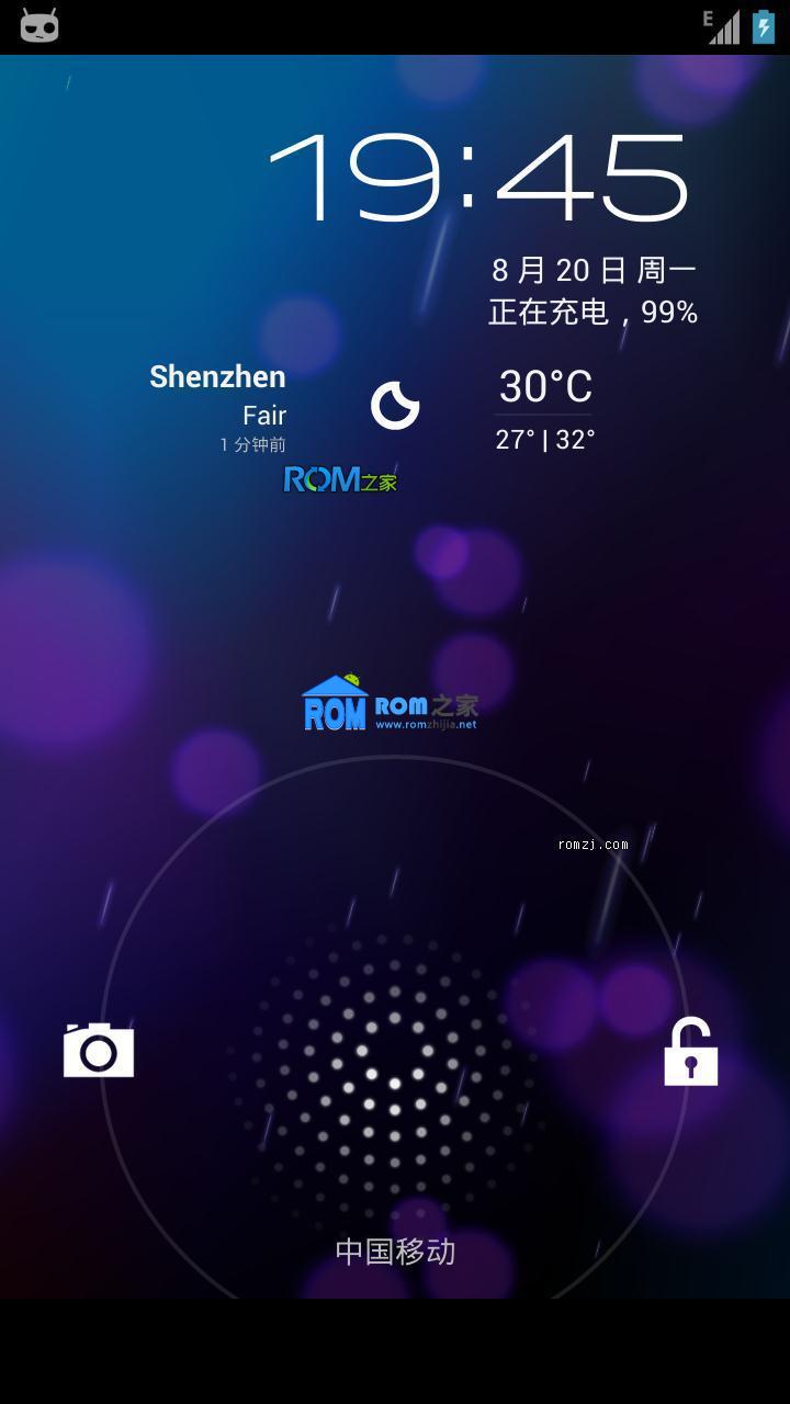 三星 I9250 基于CM10每夜版 T9拨号 农历日历 中文运营商 本地化1.0截图