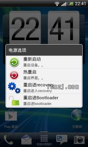 HTC G11 Sense3.6 V3.0 修复上版BUG 细节完善优化等 极速 稳定 省电截图