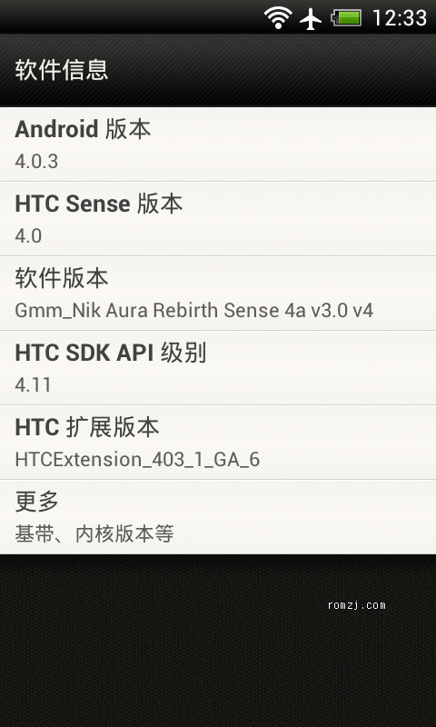 HTC G11 Nik_4.0_Sense4a 双4_稳定 800W照相 手动对焦 第四版截图