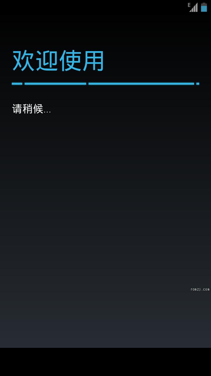 三星 Galaxy Nexus I9250 官方精简版劲爽发布截图