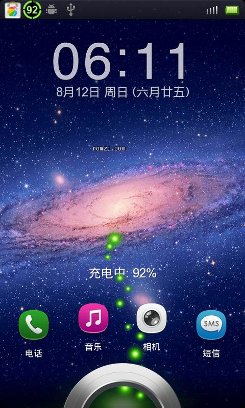 HTC G11 2.3.7 基于小米MIUI最新开发版2.4.13优化修改截图