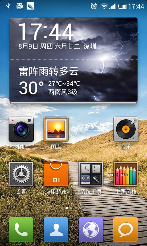 HTC Incredible S MIUIV4 基于欧版内核 稳定 快速 省电截图