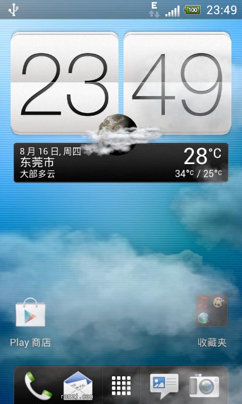 HTC G11_IS 完整Sense4.0_稳定流畅_全新体验_SV5.0截图