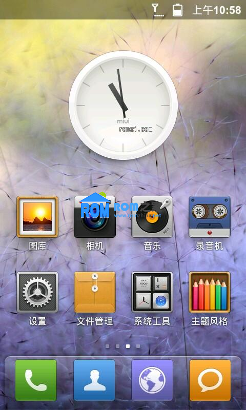 HTC G11 经典的2.3MIUI开发版-2.3.7z 推荐使用截图