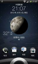 HTC G11 4.0.4 Sense3.6 多音效 多微调 完善版