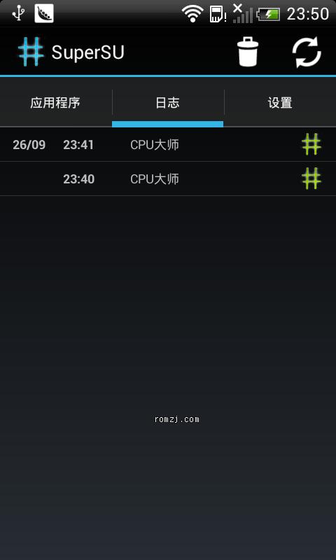 HTC G11 Annie for Vivo X2 Sense3.6 RAM优化 GPU渲染截图