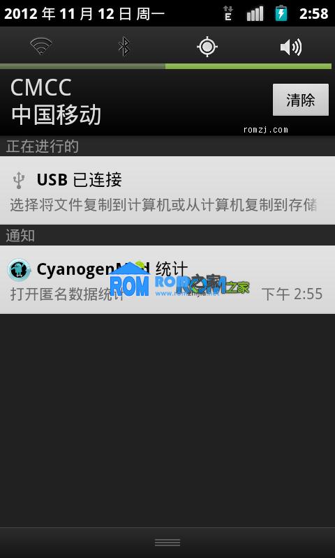 [Nightly 2012.09.09] Cyanogen团队针对HTC Desire G7(GSM)截图